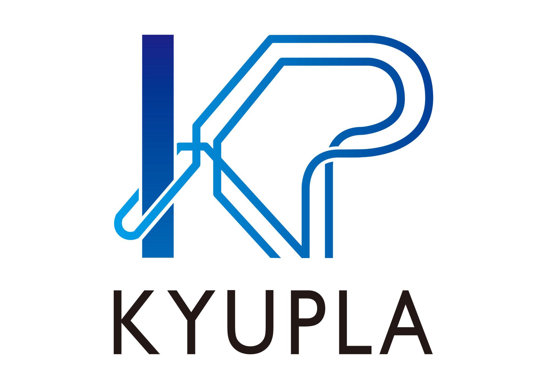 有限会社 キュープラ ロゴ