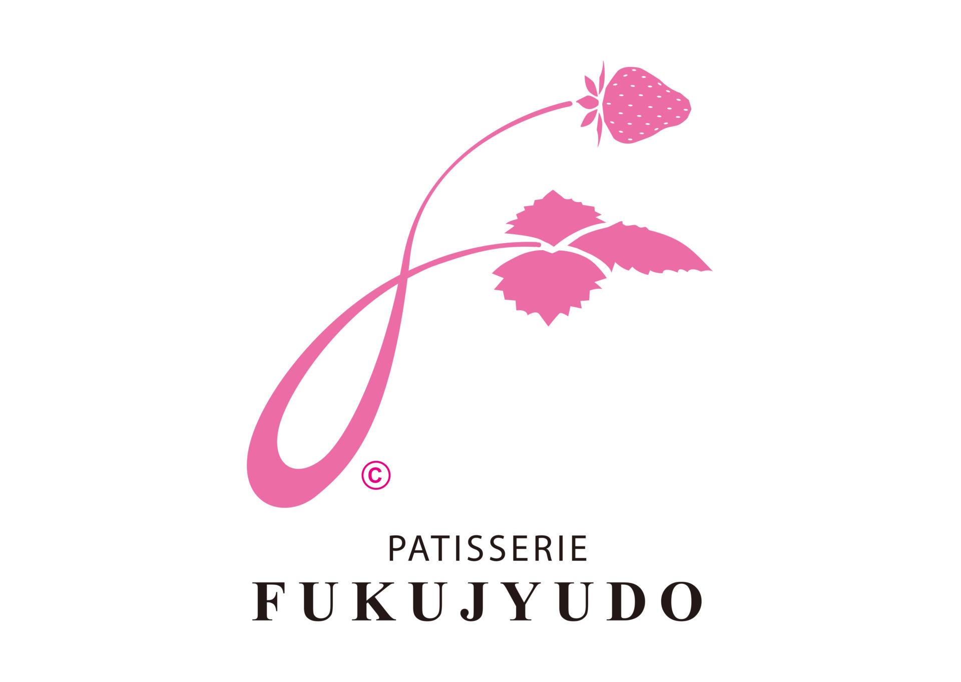 福寿堂 ロゴ
