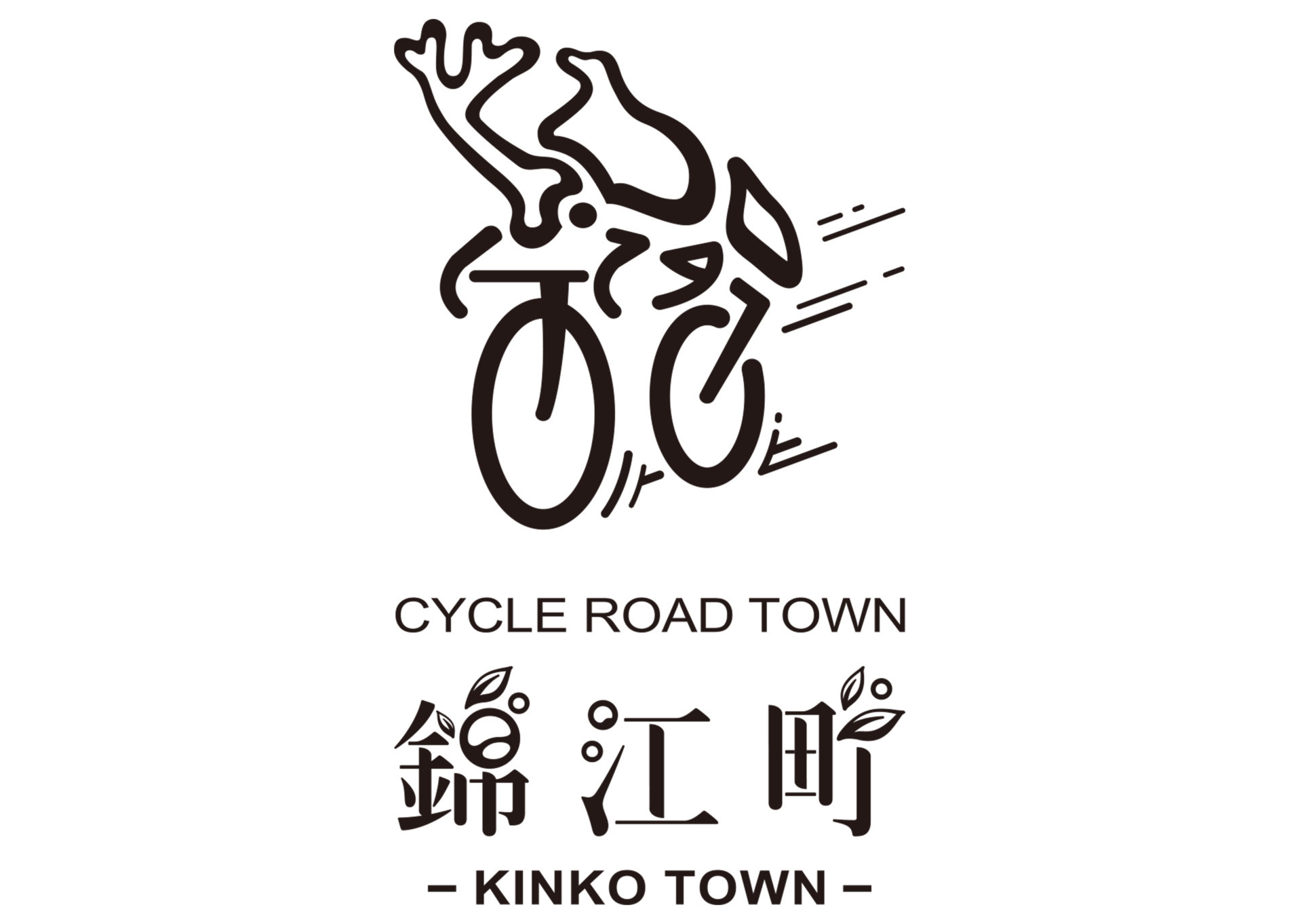 錦江町自転車 ロゴ