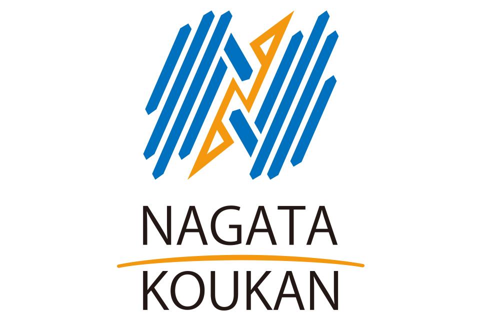 有限会社永田鋼管工業 ロゴ